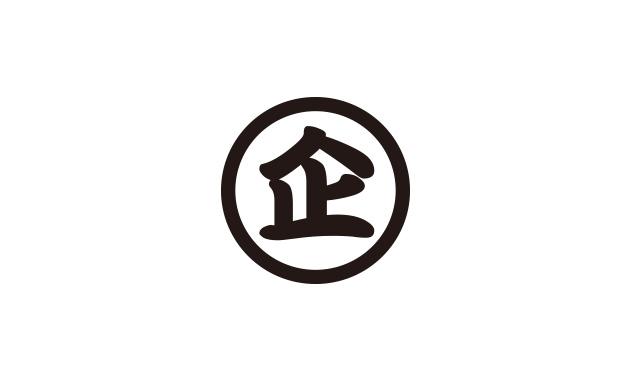 kikaku_logo